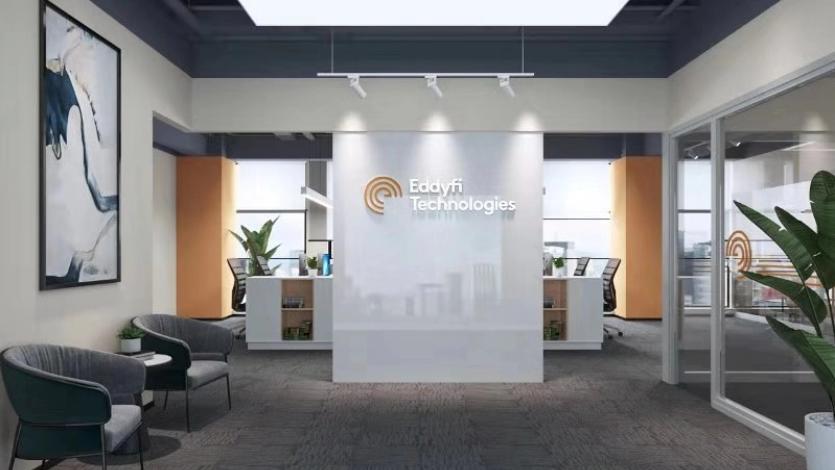 eddyfi-china-office-1