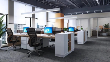 eddyfi-china-office-2